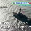【開戦前】情報が錯綜(さくそう)していますが、日本テレビはウソを流したのでは?