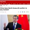 【開戦前】中国はいつでも、アメリカと北朝鮮の武力紛争をおそれている
