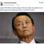 「アメリカ抜きでTPP5月に議論」は日本の新聞のウソ?麻生副総理の発言が英語サイトにない