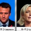 フランス大統領選挙はマクロン氏の圧勝になる予測