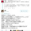 【在校生向け】公立高校の女子高生 V.S.上智大学教授(政治学):結果は上智大学の負け