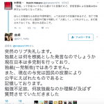 【在校生向け】公立高校の女子高生 V.S.上智大学教授(政治学):結果は上智大学教授の負け
