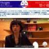【在校生向け】フランス人:エマニュエル・シャルパンティエ博士「研究の最先端を行く日本」