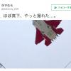 【動画あり:本物】日本の新型ステルス機X-2(開発中)、下からの映像