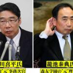 日本の文化にない「朝鮮聞き耳」という仕草(しぐさ)をする人たち