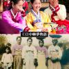 【動画】朝鮮女性の伝統「乳(ちち)出しチョゴリ」って何ですか? そして明治43(1910)年の著書で知る朝鮮 1〜6