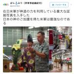 【動画】日本で製造した F35Aステルス機の初飛行、場所は岐阜県、愛知県
