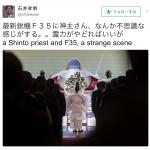 【NHKと朝日・毎日新聞が決して放送しない動画】ステルス戦闘機F35初号機に神事が執(と)りおこなわれました