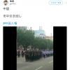 【動画】中国の暴動と市中ひきまわしの刑:人権がない共産党の中華人民共和国