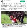 日本のマスコミが報道しない危険なイスラム教徒たち