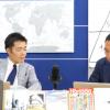 【動画】中国の一帯一路は失敗か