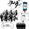 TVとネットの世界を比較:外国反日勢力(中朝韓)下のTVは、本当は反日世論工作機関では?