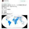 長崎の高校生平和大使の演説見送り、西日本新聞は原因を報道をしないのはなぜ?
