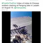 【開戦前】動画:8月15日、インド軍と中国軍の紛争がインドメディアより