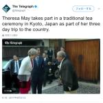 【在校生向け】英国メイ首相、来日