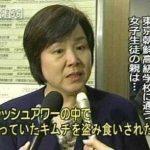 【やっぱり朝日新聞と朝鮮人の自作自演でした】元朝日新聞記者がウソ記事の作成方法を暴露(ばくろ)