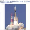 H2Aロケットによる「みちびき3号機」打ち上げ成功の意味