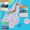 九州新幹線800系「つばめ」全列車内に掲示:(学校では教えない)日本の領土・領海ポスターを知ろう