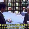 長崎市のサヨクにだまされ、わが国は核兵器禁止条約に賛成してはいけない!そして大村高校とノーベル物理学賞・湯川秀樹博士