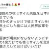 長崎の平和主義者たち(教員も含め)は理想だけの偽善(ぎぜん)者なのですか?