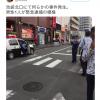 【中国人移民の町、東京・池袋北口】女性の悲鳴。昼間、女性に襲いかかり路上で強姦(レイプ)する男