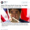 【開戦前】アメリカも日本も覚悟が決まったもよう?