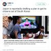 【開戦前】アントニオ猪木は北朝鮮工作員?そして「日本が韓国からの撤退計画を作成中だ」と米CNBC(株式+金融TV)が報道