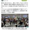【たかりの中国人】中国人による日本の医療制度タダ乗りツアーが好調だと報道
