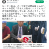 三権(立法、司法、行政)の長だった鳩山元総理の現在