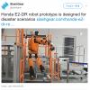 【動画あり】ホンダ、新型ロボット発表。身長168センチ、体重85キロ