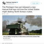 【開戦前】アメリカ、北朝鮮の核施設を破壊するマニュアルを発表