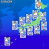 北海道を除き、22日は台風接近で雨が予想されます。∴(ゆえに)期日前投票へ