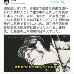 韓国が主張する「軍艦島は地獄島」に直接反論しない長崎県知事と長崎市長はヘン?