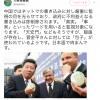 中国が日本の「AKB48」をパクリ「56輪の花」。そして「習近平は肉まん」と表現したら逮捕される国