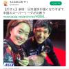 【小中華思想】国はデカイが精神が小さい中国人:卓球で日本人選手が強くなったら、中国スーパーリーグに日本人だけ出場禁止へ