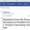 10月16日アメリカ合衆国政府確認:次の日本国首相、安倍晋三氏
