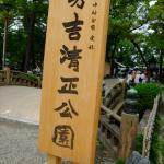 現在に続く大村への影響力:信長→秀吉+清正(3人とも近所で育った)