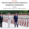 英エコノミスト誌:日本に憲法改正のチャンスがやってきた