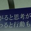【在校生向け】文系は東京の大学を目指そう!田舎(いなか)の大学ではダメな理由