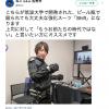 筑波大学で開発された戦闘用サイバー プロテクション スーツ(Cyber Protection Suit)