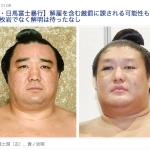 【横綱・日馬富士暴行】モンゴル人は、チンギス・ハーンの時代から現在まで、過激で残忍?