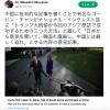 【トランプ大統領アジア歴訪】日本から意見を聞いて、韓国と議論し、中国には厳しく迫れ