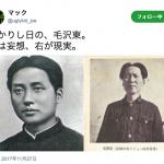 長崎県内の中学・高校で、南京事件をどう扱っているのだろう?