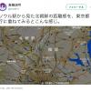 【開戦前】ソウル駅から北朝鮮国境まで約40キロ、つまり大村市〜長崎市の距離と同じくらい