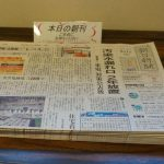 新聞購読をやめよう!新聞業界全体が崩壊に向かっています。