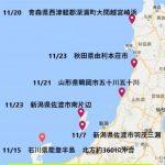 多数の不審船が北朝鮮から日本に漂着し続けています