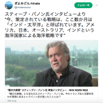 日本の軍備拡張が必然な理由:日米印「アジア太平洋戦略」V.S. 中国「一帯一路」戦略