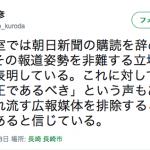 平戸市長の決断