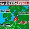TBS(長崎ではNBC長崎放送)と、日本テレビ(NIB長崎国際放送)のウソ報道
