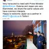 エストニア共和国首相の日本に対するメッセージ